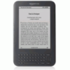 sell amazon kindle keyboard